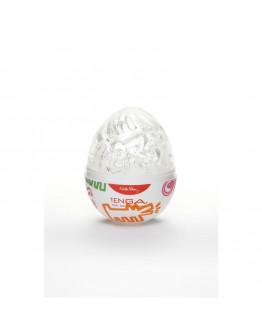 Street, masturbācijas ola, izstrādājis Kīts Harings